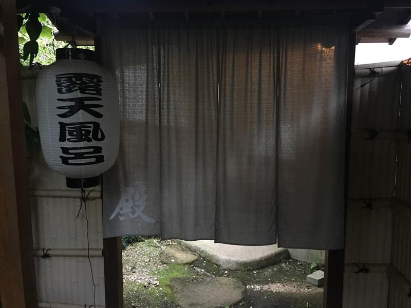 露天風呂の暖簾