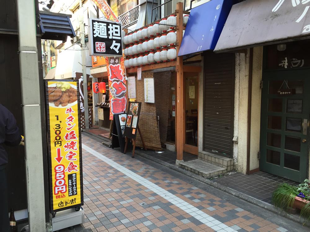 hoozuki5