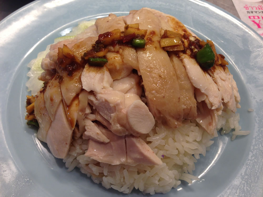 東京で本格タイ料理カオマンガイの食べれる「ガイトーンTokyo」に行ってきた
